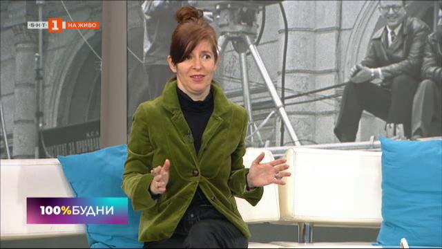 София Филм Фест в онлайн формат