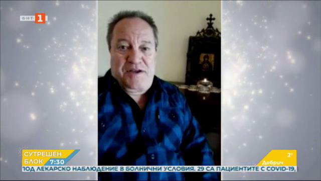 Георги Мамалев: Нека превърнем домовете си в храмове и да се помолим там