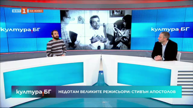 """""""Недотам великите режисьори"""": Стивън Апостолов"""