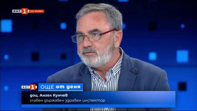 Д-р Кунчев: Мерките, които наложихме, вършат работа