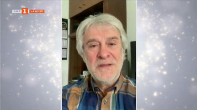 Орлин Горанов: Нека бъдем смирени и изпълнени с надежда