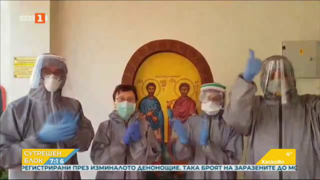 Лекарите от ВМА: Да посрещнем Възкресение у дома
