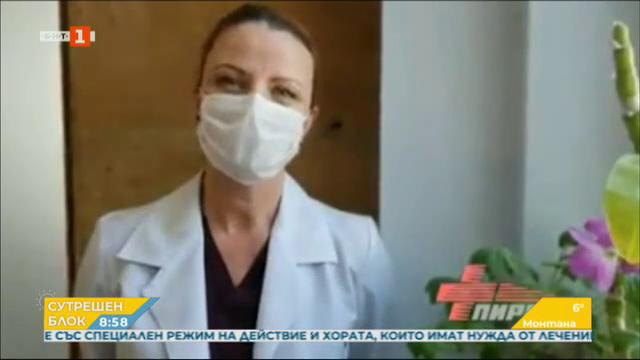 Медиците от Пирогов: Останете си вкъщи!