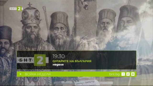 Българският Великден и страстите на епископ Иларион Макариополски