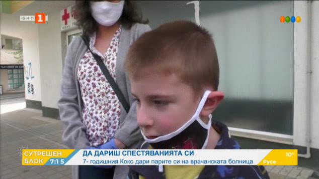 7-годишният Коко дари спестяванията си на врачанската болница