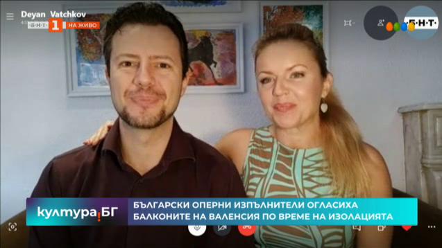 Български солисти радват съседите си във Валенсия с опера на балкона