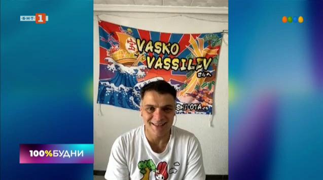 Светлина и музика от Валенсия – специалното послание на виртуоза Васко Василев