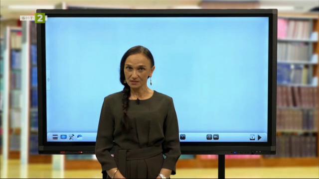 Български език 6.клас: Частица, междуметие, съюз