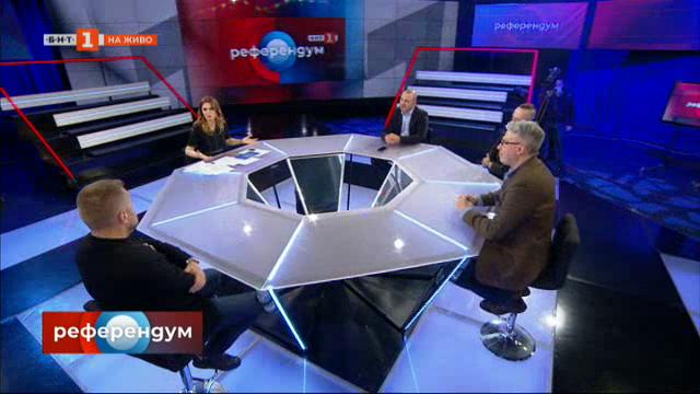 Става ли по-чувствително българското общество към нарушаването на правилата?