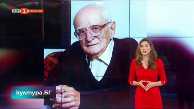 100 години от рождението на Валери Петров