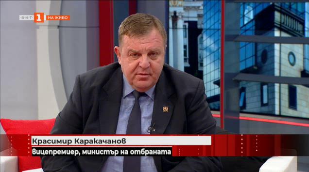 Каракачанов: Може да бъде облекчен режимът в планините и парковете
