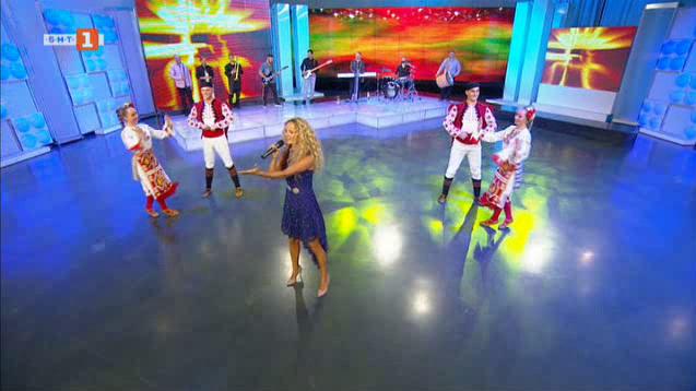 Песни, музика и танци в ритъма на българското, нашенското!
