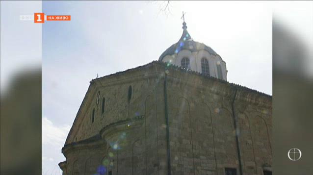 160 години от Българския Великден