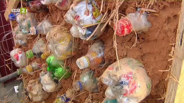 Екотухли изработени от неразградими отпадъци използват в ЮАР