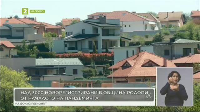 Над 3000 души се регистриха в близката до Пловдив община Родопи