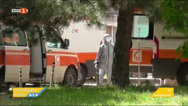 Преструктурират персонала на болницата във Видин