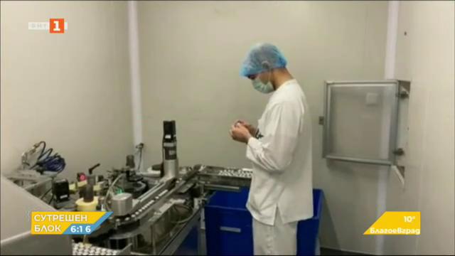 До 23 млн.лв. ще бъдат отпуснати по три проекта за производство на ваксини