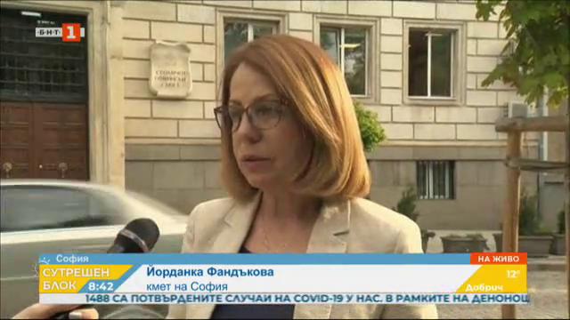 Фандъкова: За първите 4 месеца приходите към общината са намалели с 90 млн. лв.