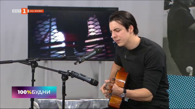 Кирил Хаджиев - Тино и неговата песеп Мисъл