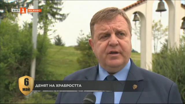 Красимир Каракачанов: Армията ще продължава да се модернизира