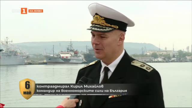 Контраадмирал Кирил Михайлов за Военноморските сили и пандемията