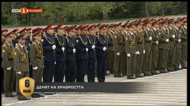 Денят на храбростта във Велико Търново