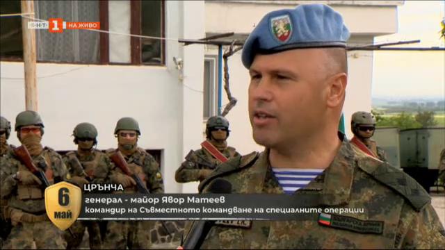 Ген.-майор Матеев: И в пандемията специалните сили продължават своята подготовка