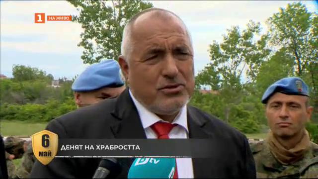 Бойко Борисов: Опасността не е отминала