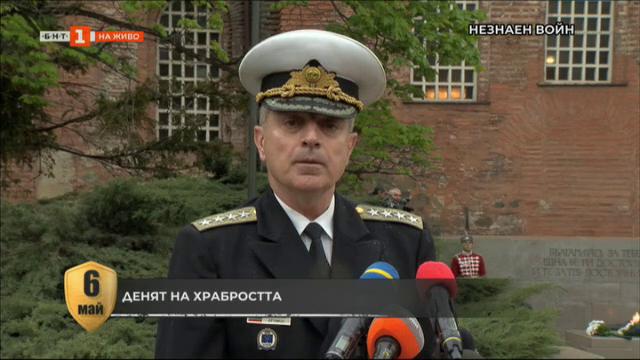 Брифинг на началника на отбраната адмирал Емил Ефтимов