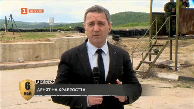 Цивилни прекъснаха демонстрацията на спецчастите в Црънча