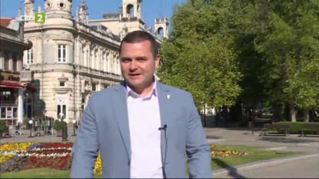 Пенчо Милков: Честит празник, скъпи русенци!