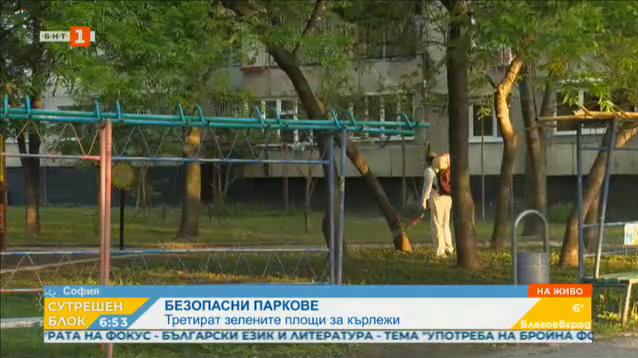 Обработват зелените площи срещу кърлежи в София