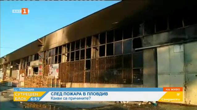 Голям пожар изпепели складова база в Пловдив