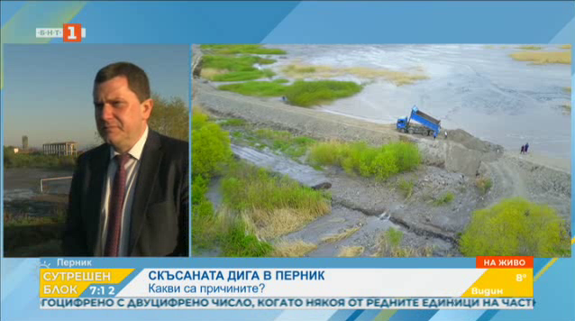 Екоминистерството проверява каква е степента на замърсяване на река Струма