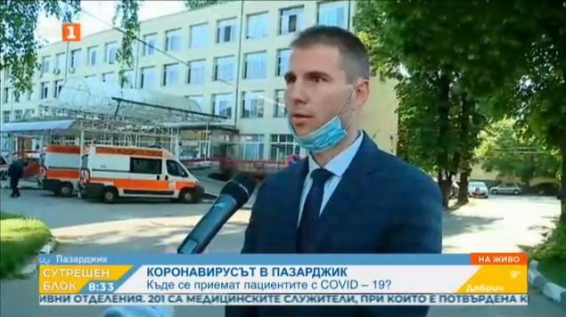 Болницата в Пазарджик сформира извънредни екипи