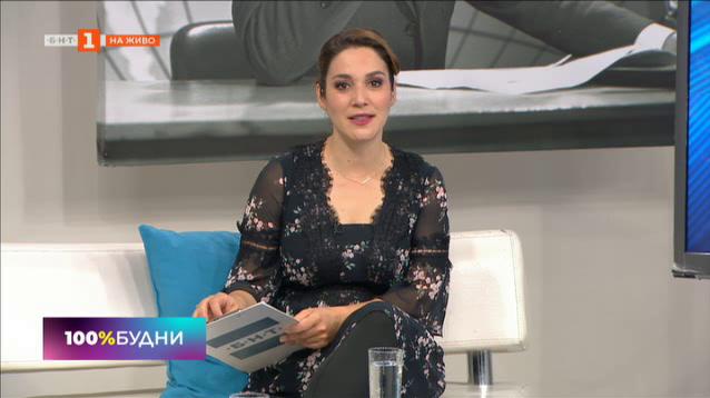 """""""Румбата, аз и Роналдо"""" - новият сериал по БНТ"""