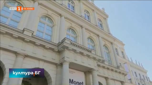 Музеите в Германия отварят врати