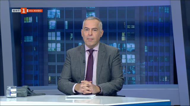 Как защитава държавата – министър Деница Сачева