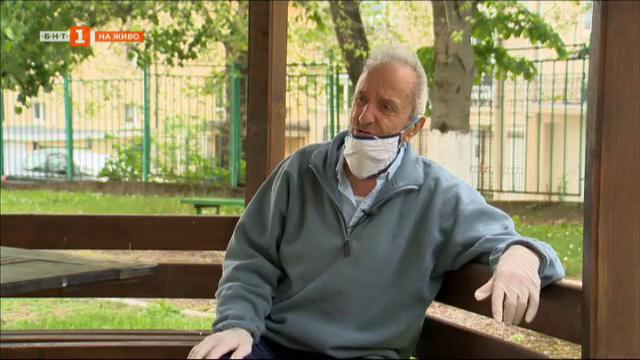 Човекът, който дари пенсията си на болницата в Мездра