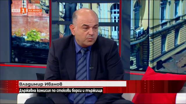 Владимир Иванов: Пазарът в момента е стабилен