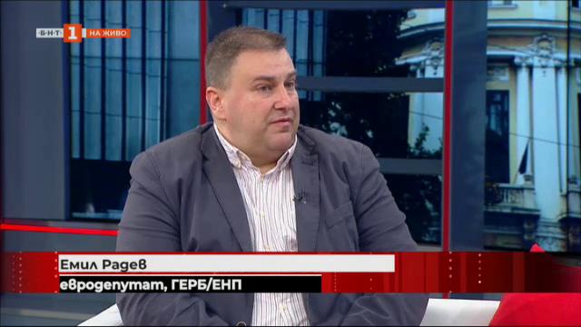 Изпитанието и европейските решения - Емил Радев