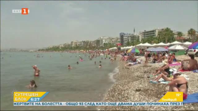 Гърция обяви правила за туризма