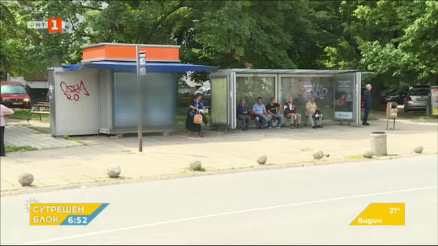 Спад на приходите в общинския автотранспорт в Русе