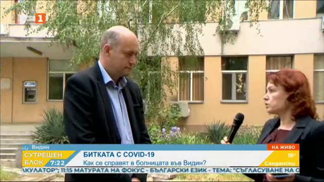 М. Станков: Никой лекар не се отзова на нашите призиви за помощ към персонала