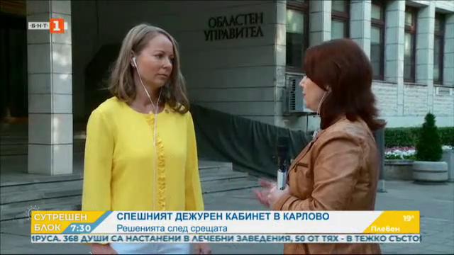 Как ще работи спешният кабинет в болницата в Карлово