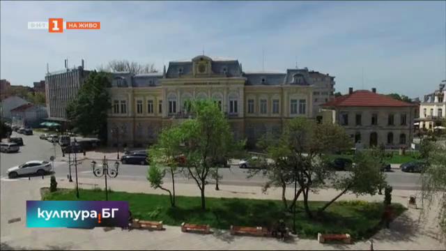 Гледайте Линия култура от студото на ТВ център в Русе