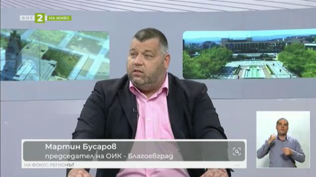 Ще даде ли Административният съд ход по жалбата на Румен Томов?