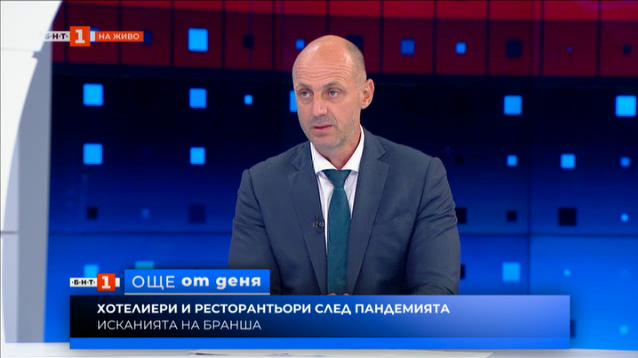 Атанас Димитров, БХРА: Единствено и само нашият бранш е 100% спрял