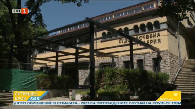 Заведение закрива паметник на културата