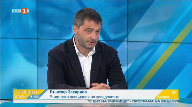 Лъчезар Захариев: 9% ДДС е помощ за бранша